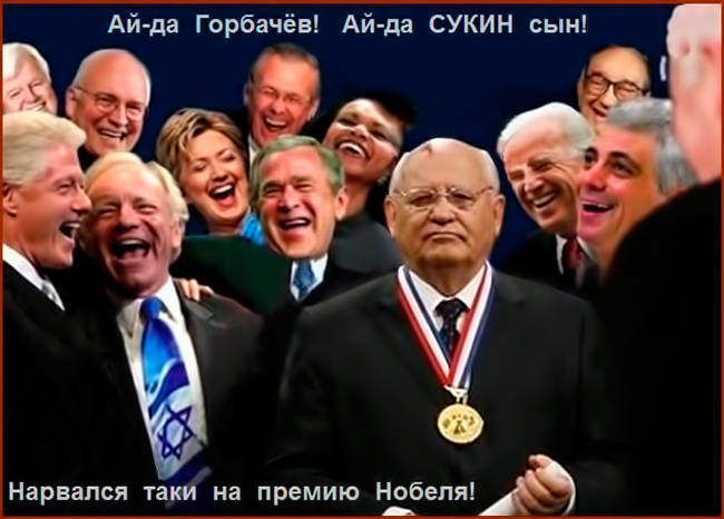 http://img0.liveinternet.ru/images/attach/c/7/95/860/95860946_5023265_1333596961_garber1.jpg