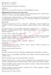 Превью белая туника 2 (341x500, 47Kb)