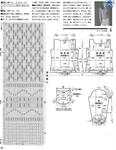 Превью пуловер 2 (542x700, 279Kb)