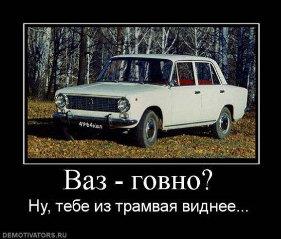 Avto-23 (564x480, 55Kb)