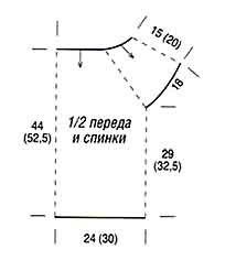 qvk6ZZGH96I (204x236, 5Kb)