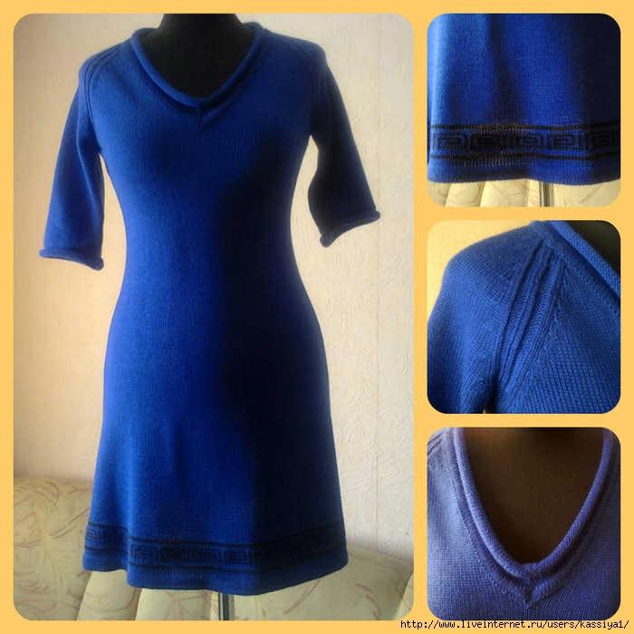 Платье синее (700x700, 191Kb)