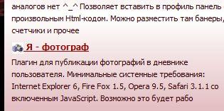 4191962_kartinki23 (315x157, 16Kb)