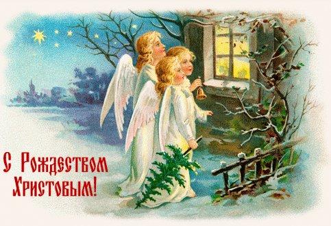 с рождеством (483x330, 55Kb)