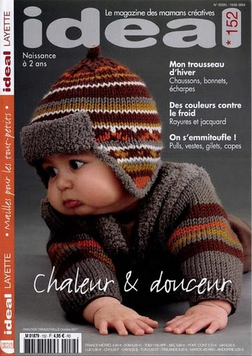 Журнал с детской вязаной одеждой/4683827_1648317463634843842 (495x700, 258Kb)