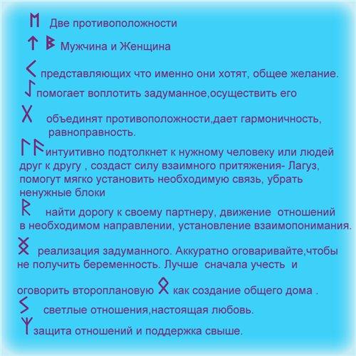 polov_r (500x500, 58Kb)