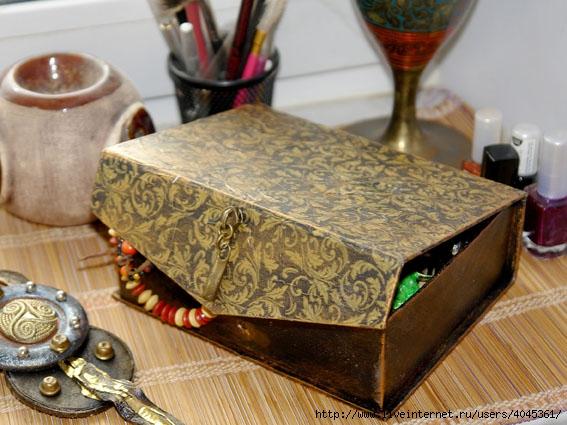 делать шкатулку из коробки>>>
