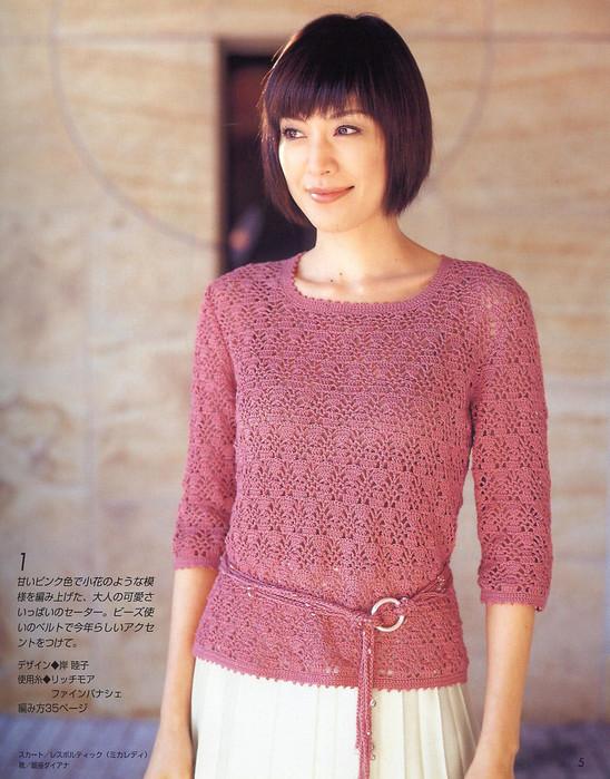 розовый пуловер (548x699, 134Kb)