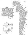 Превью розовый пуловер3 (563x700, 99Kb)