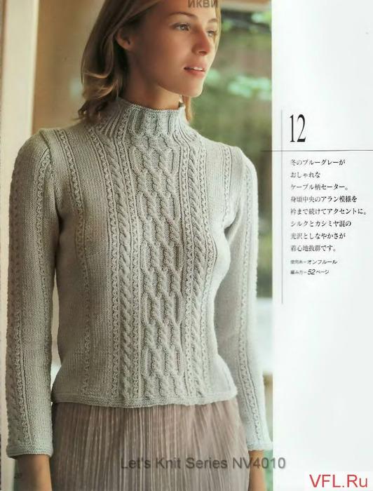 белый пуловер 1 (532x700, 113Kb)