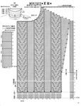 Превью безрукавка с ажурными полосками3 (533x700, 268Kb)