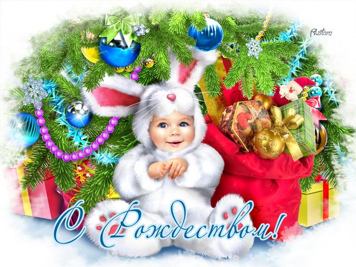 рождественская открытка/3185107_s_rojdestvom (700x525, 221Kb)