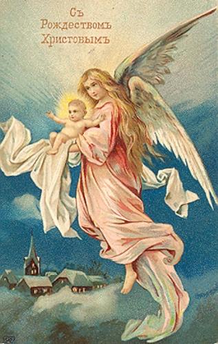 с рождеством христовым (317x500, 159Kb)