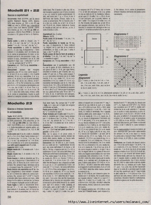 вязаный жакет 1 25 (514x700, 373Kb)