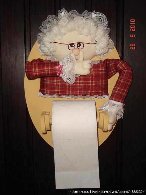 Как сделать туалетную бумагу для кукол