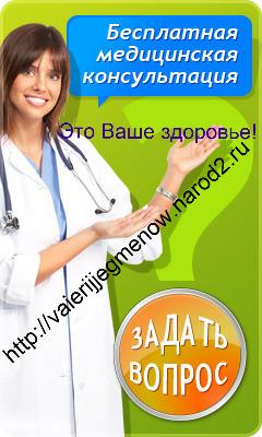 00 240x400-medq 00 (240x400, 180Kb)