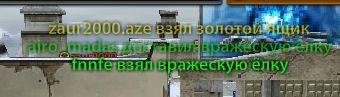 5168729_tanki18 (340x97, 11Kb)