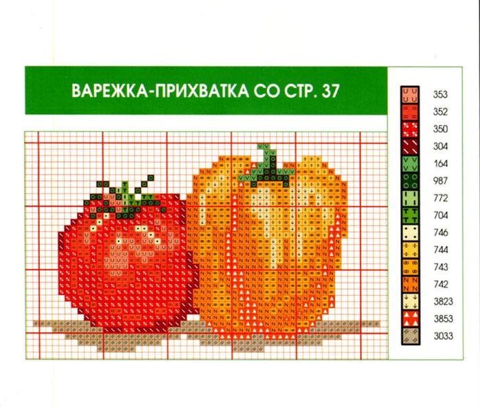 212446-74cdb-55560667-m750x740-ub35f6 (700x593, 187Kb)