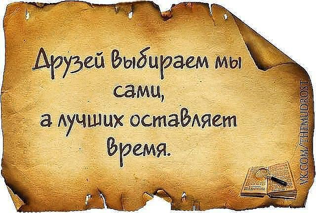 4152860_157851bf4d963045416m750x740u2d03d (640x431, 99Kb)
