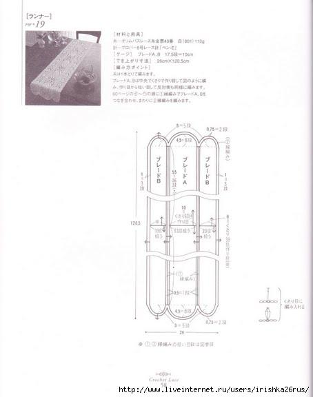IMG_0117 (454x576, 65Kb)