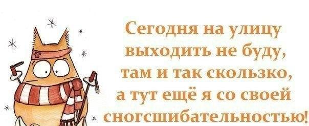 шутки приколы про женщин/4552399_shytki_prikoli_pro_jenshin (604x246, 34Kb)