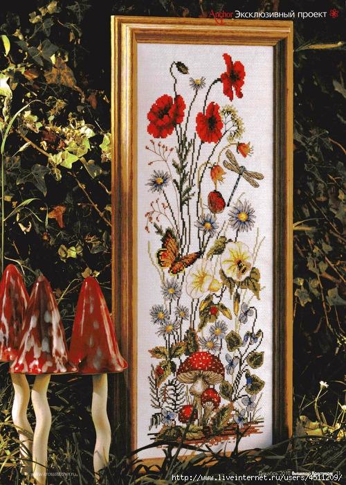 Цветочная панель.Вышивка