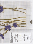 Превью DMC Linen Thread Plants4 (525x700, 337Kb)
