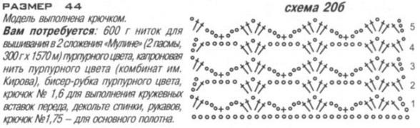 vechernee-plat2 (588x180, 48Kb)