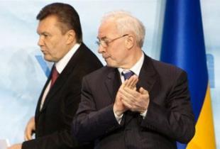 Янукович и Азаров (310x210, 35Kb)