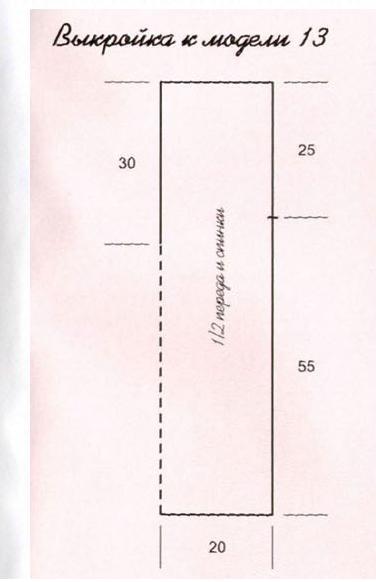 lm7hlza9tb (376x582, 19Kb)