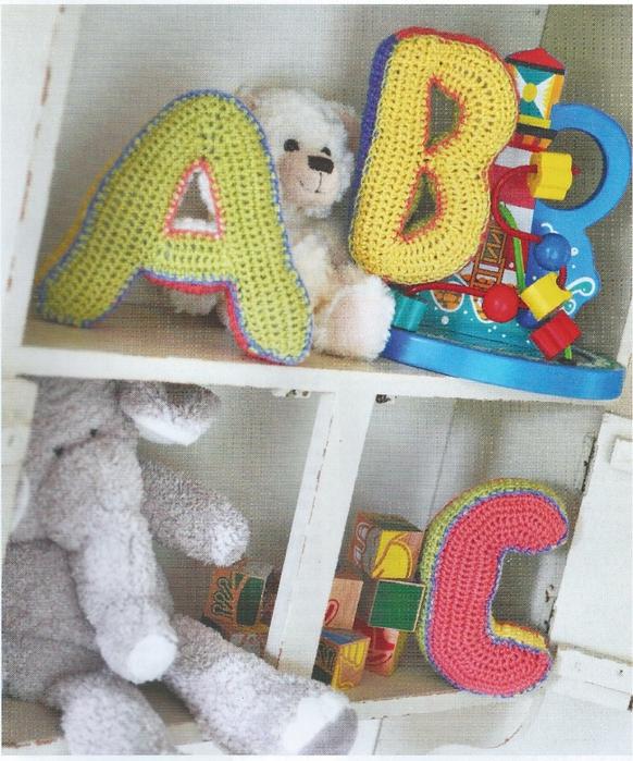 Как связать буквы алфавита