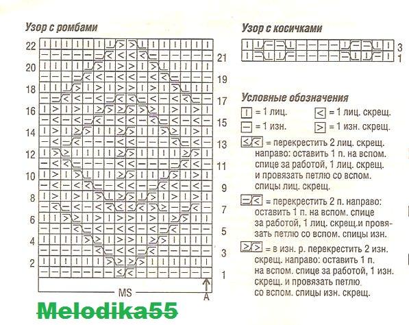 ое3 (597x474, 130Kb)