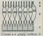 Превью 2 (176x147, 9Kb)