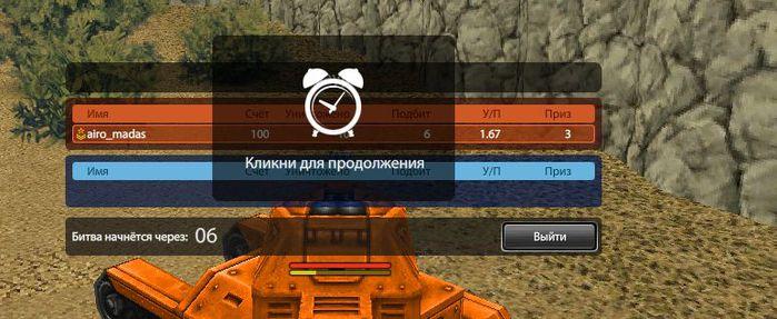 5168729_tanki37 (700x287, 52Kb)
