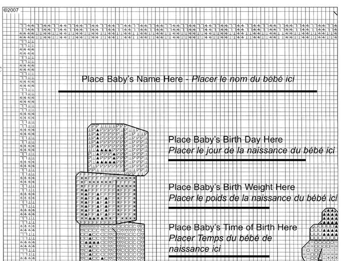 Рукоделие/Вышивка.  Понедельник, 13 Мая 2013 г. 15:19. схема.  Это цитата сообщения. крестиком.