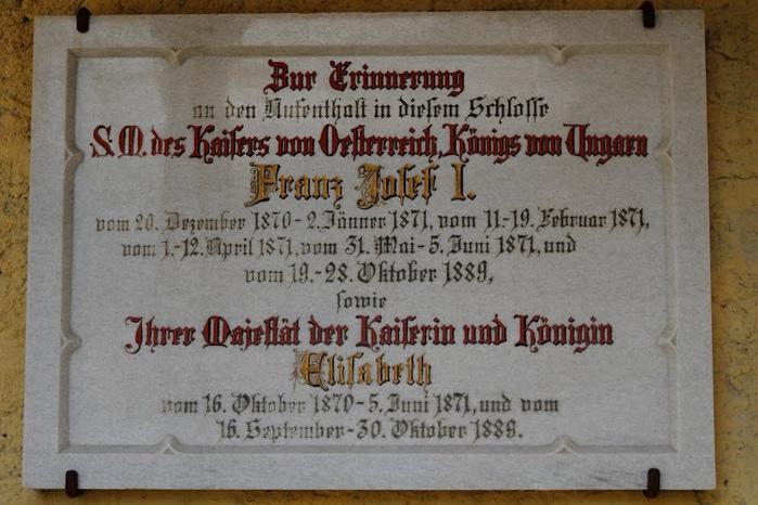 Сады замка Траутмансдорф 17577