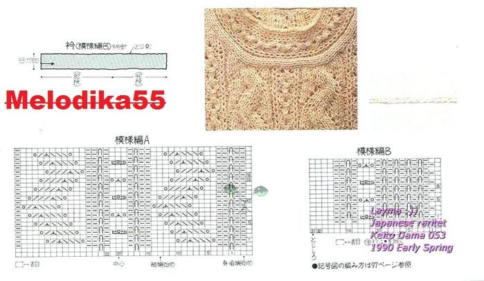 ч1 (700x407, 106Kb)