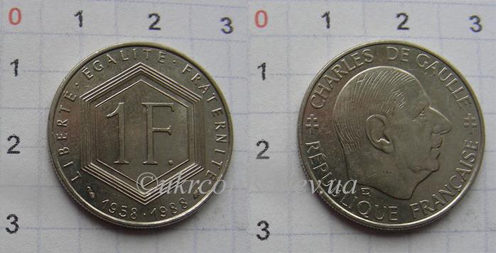 1_franc_1988_de_gol_new_enl (700x357, 92Kb)