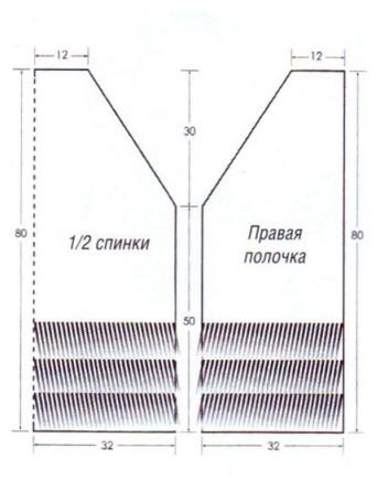 2 (352x445, 32Kb)