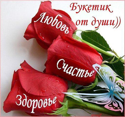 Открытка цветы просто так от души 1