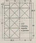 Превью 2 (257x308, 19Kb)