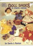 Превью Cabbage Patch Doll Shoes (365x500, 45Kb)