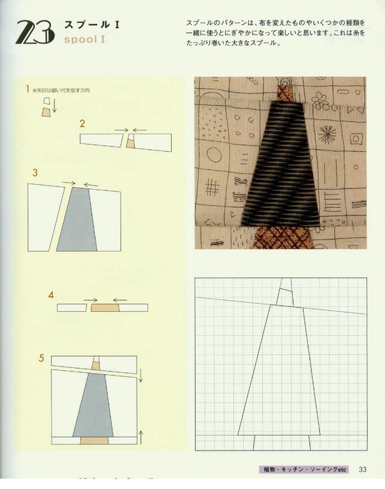 by160 156- (33) (551x700, 212Kb)