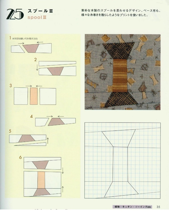 by160 156- (35) (551x700, 223Kb)