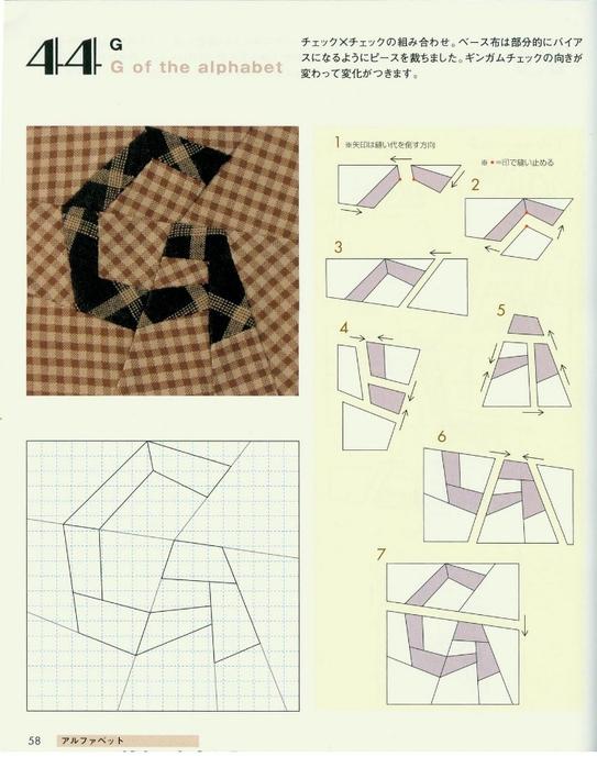 by160 156- (58) (543x700, 231Kb)