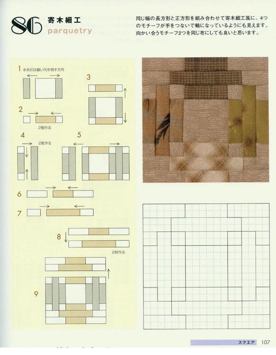 by160 156- (107) (543x700, 225Kb)
