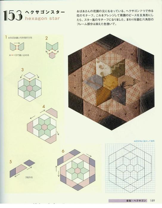 by160 156- (189) (544x700, 229Kb)