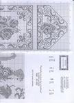 Превью 120 (508x700, 287Kb)