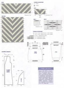 6s_3-219x300 (219x300, 19Kb)