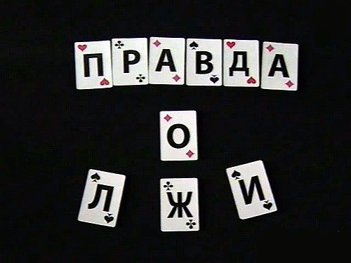 5285 (500x375, 46Kb)